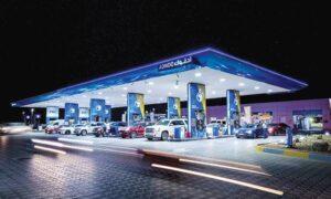 Adnoc careers - Abu dhabi national oil company career