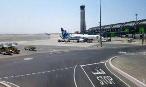 Oman Airport Careers