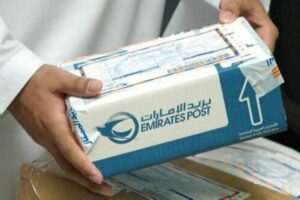 Emirates Post Jobs-UAE Career 2021