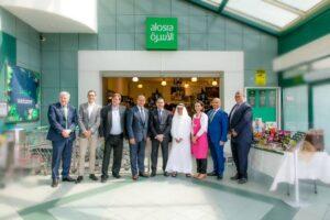 Bmmi group careers - Alosra Supermarket jobs