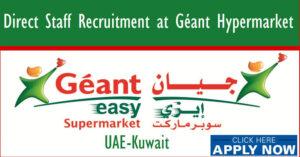 Geant Hypermarket careers