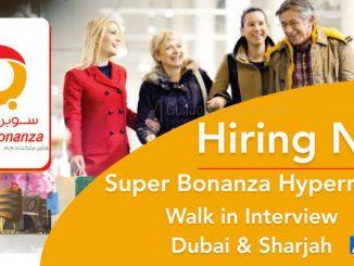Super Bonanza Hypermarket Careers New Vacancies